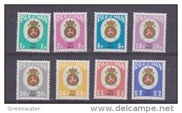 Isle Of Man 1982 Postage Due 8v ** Mnh (42906C) - Man (Eiland)