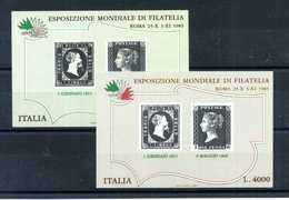 1985 REPUBBLICA BF1 VARIETA' DI COLORE MNH ** - Abarten Und Kuriositäten