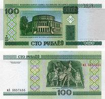 Belarus - 100 Rubles 2011 UNC - Belarus