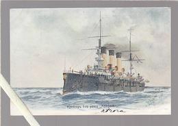 Bateau De Guerre / Contrer Un Pli à L'amiralpatrouilleur Russe, Dessiné 1904 Abpopa - Guerre