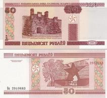 Belarus - 50 Rubles 2011 UNC - Belarus