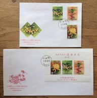 Taiwan 1988, FDC: Flowers Blumen Bloemen Fleurs Flores Fiori, S/S - FDC