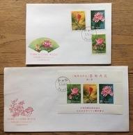 Taiwan 1988, FDC: Flowers Blumen Bloemen Fleurs Flores Fiori, S/S - 1945-... Republiek China