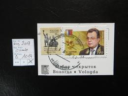 "2017 "" 2 Werte "" Auf Ausschnitt, Sauber Gestempelt   LOT 1014 - 1992-.... Föderation"