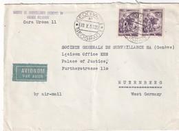YOUGOSLAVIE  1953 LETTRE DE BELGRADE POUR NUREMBERG - 1945-1992 République Fédérative Populaire De Yougoslavie