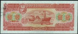 KOREA NORTH - 1 Won 1959 AU P.13 - Corée Du Nord