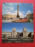 BELORUSSIA - 2 First Cards 100 + 200u Obelix + Square View BELARUS URMET NEUVE RUSSIE URSS (BI1216 - Russie