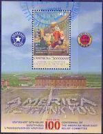 Used Armenia 2015, American Near East Relief Committee S/S.. - Armenië