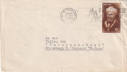 ISRAEL  1953 LETTRE DE TEL AVIV POUR NURNBERG - Lettres & Documents