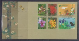 Singapore 2006 Joint Issue With Japan, Featuring Birds(Heron & Moorhens), Orchids FDC - Singapore (1959-...)