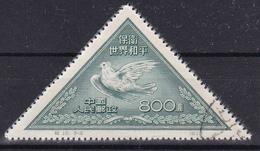 China Chine 1951 C10 3-2 Picasso Dove Pigeon Birds Animals Fauna Used - Gebraucht