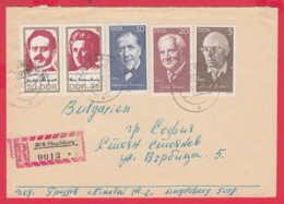 243138 / COVER 1972 - 80 Pf. Rosa Luxemburg Karl Liebknecht Johannes  Becher Heinrich Mann Willi Bredel , Germany - Covers & Documents