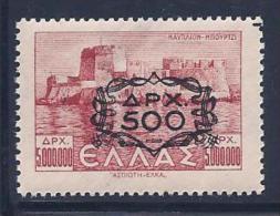 Greece, Scott # 478 MNH 1944 Stamp Surcharged, 1946 - Greece