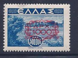 Greece, Scott # 479 MNH 1944 Stamp Surcharged, 1946 - Greece