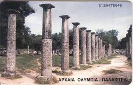 GREECE(chip) - Ancient Olympia/Palaestra-Stadium, 09/97, Used - Phonecards
