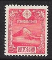 JAPAN 1935 - Nuovo Anno - Monte Fuij - N.° 226 Nuovo ** - Cat. 35,00 € - Lotto N. 650 - 1926-89 Imperatore Hirohito (Periodo Showa)