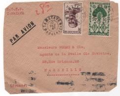Madagascar  1940-1960 -DEVANT DE LETTRE- N° 276 & N° 310 TAMATAVE 10-FEV-47-Pour  Marseille - Lettres & Documents
