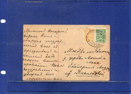 ##(ROYBOX2)- Postcards - Russia - Child   - Used - Railway Cancel - Lettres & Documents