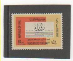 IRAQ 1970 YT N°585 Neuf** MNH SANS SURCHARGE - Iraq