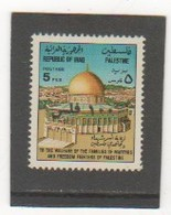 IRAQ 1977 YT N°825 Neuf** MNH - Iraq