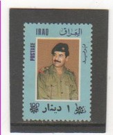 IRAQ 1992 YT N°1347 Neuf** MNH - Iraq