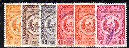 CI1199 - VENEZUELA 1955, Posta Aerea Serie Yvert N. 584/589  Usata. Caracas - Venezuela