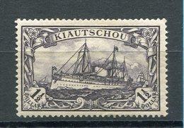 Kiautschou Mi Nr. 26A* - Katalogpreis 1400 Euro - Colonia: Kiautchou