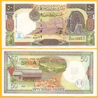 Syria 50 Lira P-107 1998 UNC Banknote - Syrie
