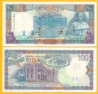 Syria 100 Lira P-108 1998 UNC Banknote - Syrie