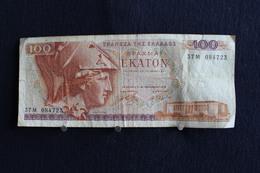 33 / Grèce - 100 Drachmai - Ekaton   / N° 37 M  084723 - Griekenland