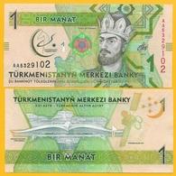 Turkmenistan 1 Manat P-36 2017 Commemorative UNC Banknote - Turkmenistan