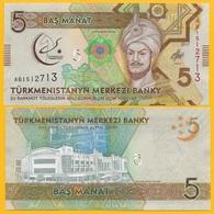 Turkmenistan 5 Manat P-37 2017 Commemorative UNC Banknote - Turkmenistan