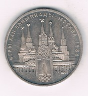 1 ROUBEL   1978  CCCP  RUSLAND /4425/ - Russie