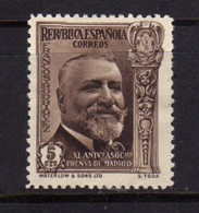 SPAIN ESPAÑA SPAGNA 1936 JOSE FRANCOS RODRIGUEZ CENT. 5c MLH - 1931-50 Ungebraucht