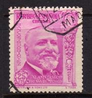 SPAIN ESPAÑA SPAGNA 1936 JOSE FRANCOS RODRIGUEZ CENT. 25c USATO USED OBLITERE' - 1931-Aujourd'hui: II. République - ....Juan Carlos I