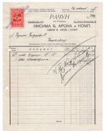 1925 YUGOSLAVIA, SERBIA JUDAICA, BELGRADE, NISSIM B. ARON & COMPANY, INVOICE, FISKAL STAMP - Invoices & Commercial Documents
