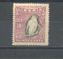 Liberia 1918  Mih.14e - Liberia