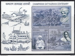 INDIA. 2017,  CHAMPARAN Satyagraha Centenary, GANDHI,Power Loom, Factory,  Miniature Sheet,  MNH, (**) - India