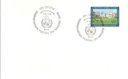 GENEVE  ADMINISTRATION POSTALE POST CARD ONU 1974  (MAGG190128) - ONU
