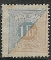 Sweden 1874, 1 Kr, Pale Blue & Bistre, Postage Due, Perf 13, MH * - Postage Due
