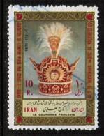 IRAN  Scott # 1612 VF USED (Stamp Scan # 512) - Iran