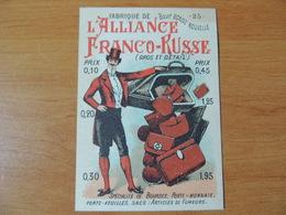 Calendrier Publicitaire Alliance Franco-russe 1896 - Klein Formaat: ...-1900