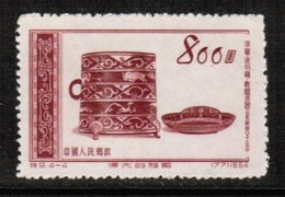 PEOPLES REPUBLIC Of CHINA  Scott # 228* VF UNUSED No Gum As Issued (Stamp Scan # 512) - 1949 - ... People's Republic