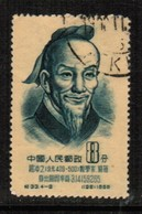 PEOPLES REPUBLIC Of CHINA  Scott # 246 VF USED (Stamp Scan # 512) - Used Stamps