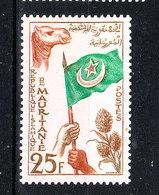 Mauritania   - 1960. Bandiera E Testa Di Cammello. Flag And Camel's Head. MNH - Francobolli