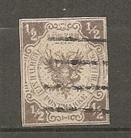 LUBE - Yv. N° 6  Mi. N° 6  Sans Filigrane FAUX  (o)    1/2 S  Violet    Cote  2000 Euro  D  2 Scans - Luebeck