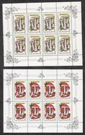 Russia USSR 1986 Mi # 5603-5607 Mushrooms 5 Sheets MNH * * - 1923-1991 USSR