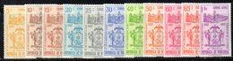CI1276 - VENEZUELA 1958, Posta Aerea Serie Yvert N. 664/674  ***  MNH . TRUIJLLO - Venezuela