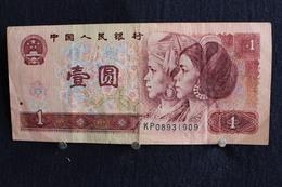 44 /  Chine - 1 Zhonggou Renmin Yinhang - 1990  /  N° KP 08931909 - Chine