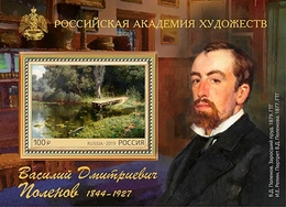Russia 2019 Block MNH 175 Ans De La Naissance De V. D. Polenov (1844-1927), Artiste Peinture Painting - Arts